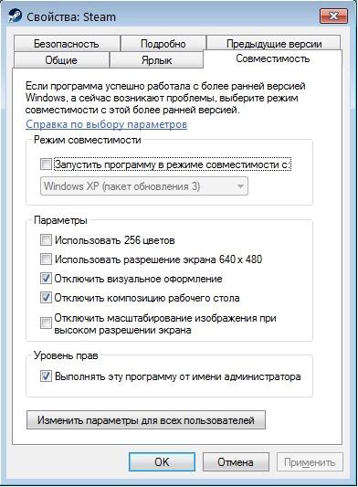 Steam.jpg.2beb3c056425fc0bfcb28f936b284c4f.jpg